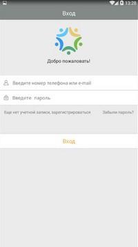 https://broadlink.ru/forum/img/ihc_start.jpg