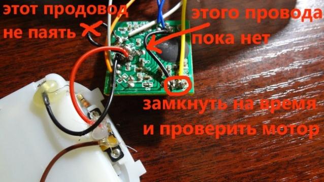 https://broadlink.ru/forum/img/info/remont-govoryshego-homyka2.jpg