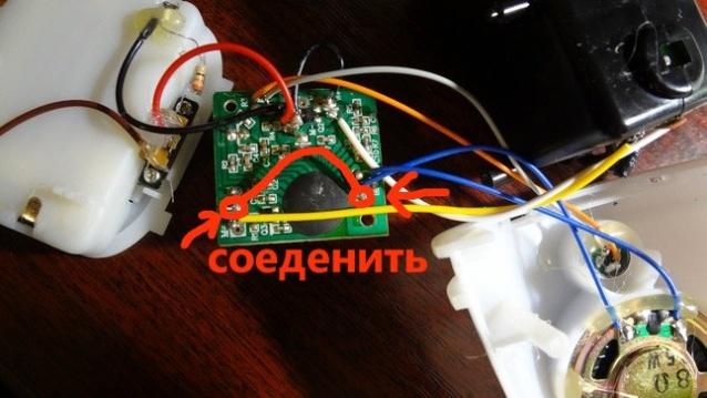 https://broadlink.ru/forum/img/info/remont-govoryshego-homyka3.jpg
