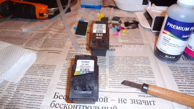 https://broadlink.ru/forum/img/info/ustanovka-snpch-canon-3400-printer1.jpg