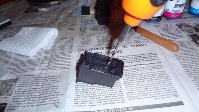 https://broadlink.ru/forum/img/info/ustanovka-snpch-canon-3400-printer5.jpg