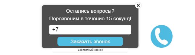 https://broadlink.ru/forum/img/info/wiget.png