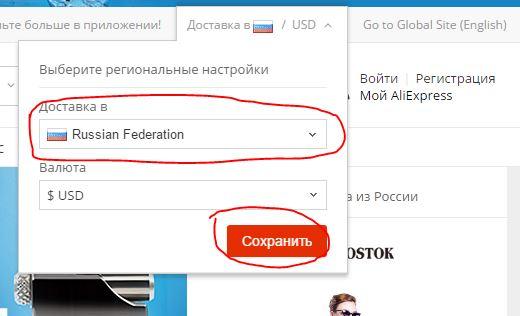 https://broadlink.ru/forum/img/posts/ali-instr/perevesti-na-russkiy.jpg